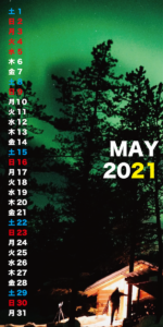 2021 may for moblle